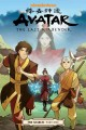 Go to record Avatar, the last Airbender. The search. Part one