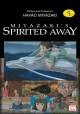 Go to record Miyazaki's spirited away 5