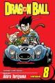 Go to record Dragon ball. vol. 8