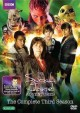 Go to record The Sarah Jane adventures. The complete third season [vide...