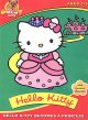 Go to record Hello Kitty becomes a princess [videorecording].