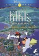 Go to record Kiki's delivery service [videorecording]