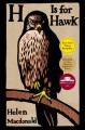Go to record H is for Hawk