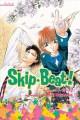Go to record Skip beat!. Volume 10, 11, 12