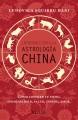 Go to record Introducción a la astrología china : conoce tu signo, pers...