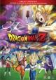Go to record Dragon Ball Z. Battle of gods [videorecording]