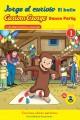 Go to record Curious George, dance party = Jorge el curioso, el baile