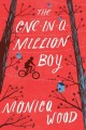Go to record The one-in-a-million boy