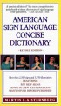 Go to record American sign language concise dictionary