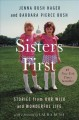 Go to record Sisters first : stories from our wild and wonderful life
