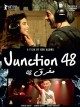 Go to record Junction 48 [videorecording]
