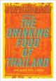 Go to record Pok Pok. The drinking food of Thailand