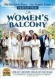 Go to record Ismach hatani [videorecording] = The women's balcony