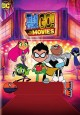 Go to record Teen Titans go! To the movies [videorecording]