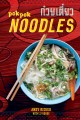 Go to record Pok Pok noodles : recipes from Thailand and beyond