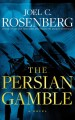 Go to record The Persian gamble [sound recording]