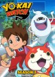 Go to record Yo-kai watch. Season 1, volume 2.