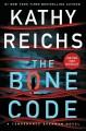Go to record The bone code