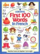 Go to record The first hundred words in French
