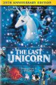Go to record The last unicorn [videorecording]