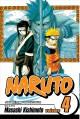 Go to record Naruto. : Vol. 4 : The next level