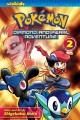 Go to record Pokémon. Diamond and Pearl adventure!. Volume 2